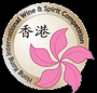 Hong Kong International Wine & Spirit Competition 2014